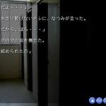 【小学校の花子さん】