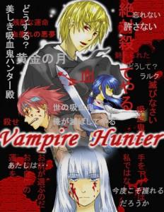 vampire-hunter